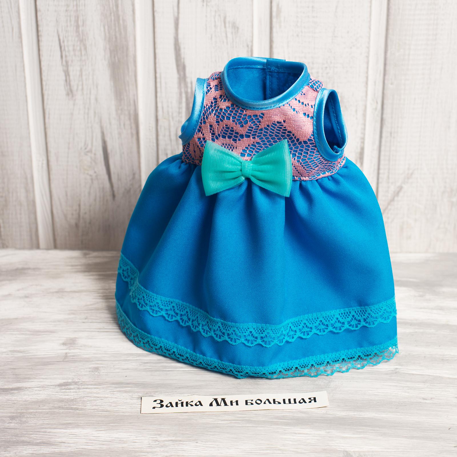 Платье Голубое, украшенное бантиком