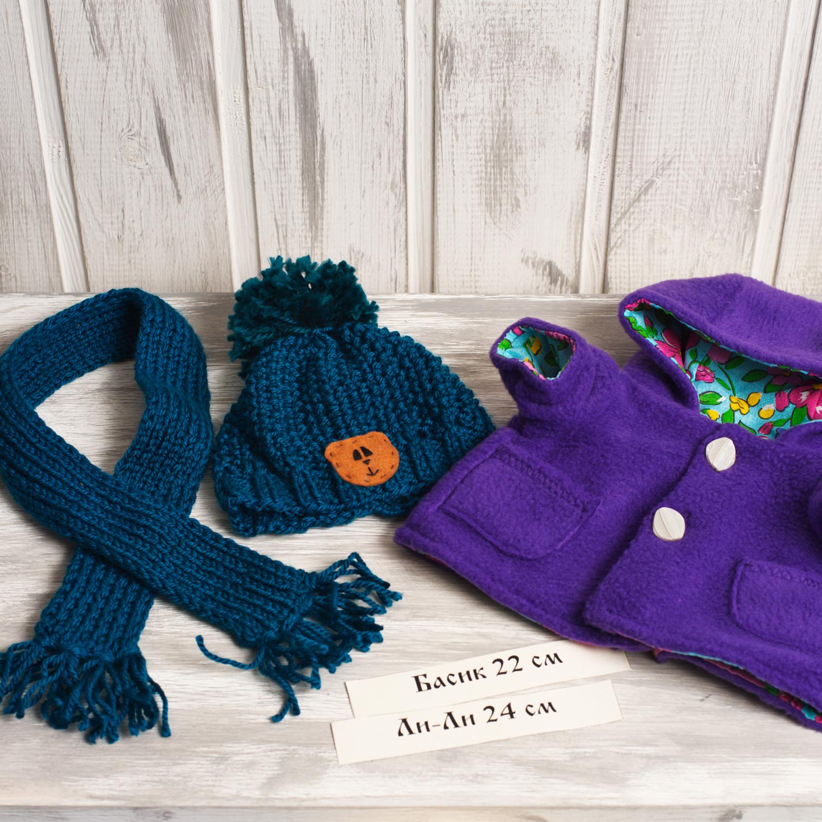 Акция, выгода 50₽! Пальто фиолетовое, шапочка и шарф