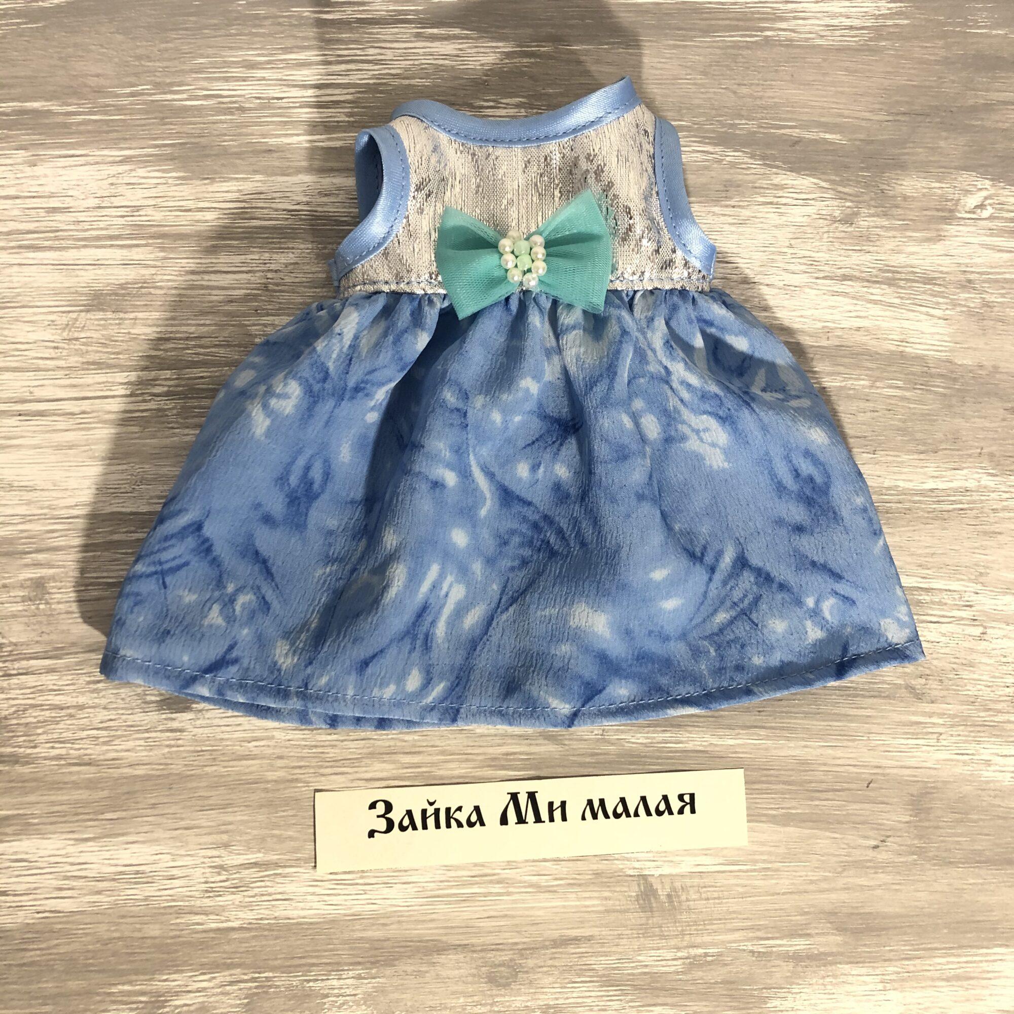 Новинка! Платье с бантиком