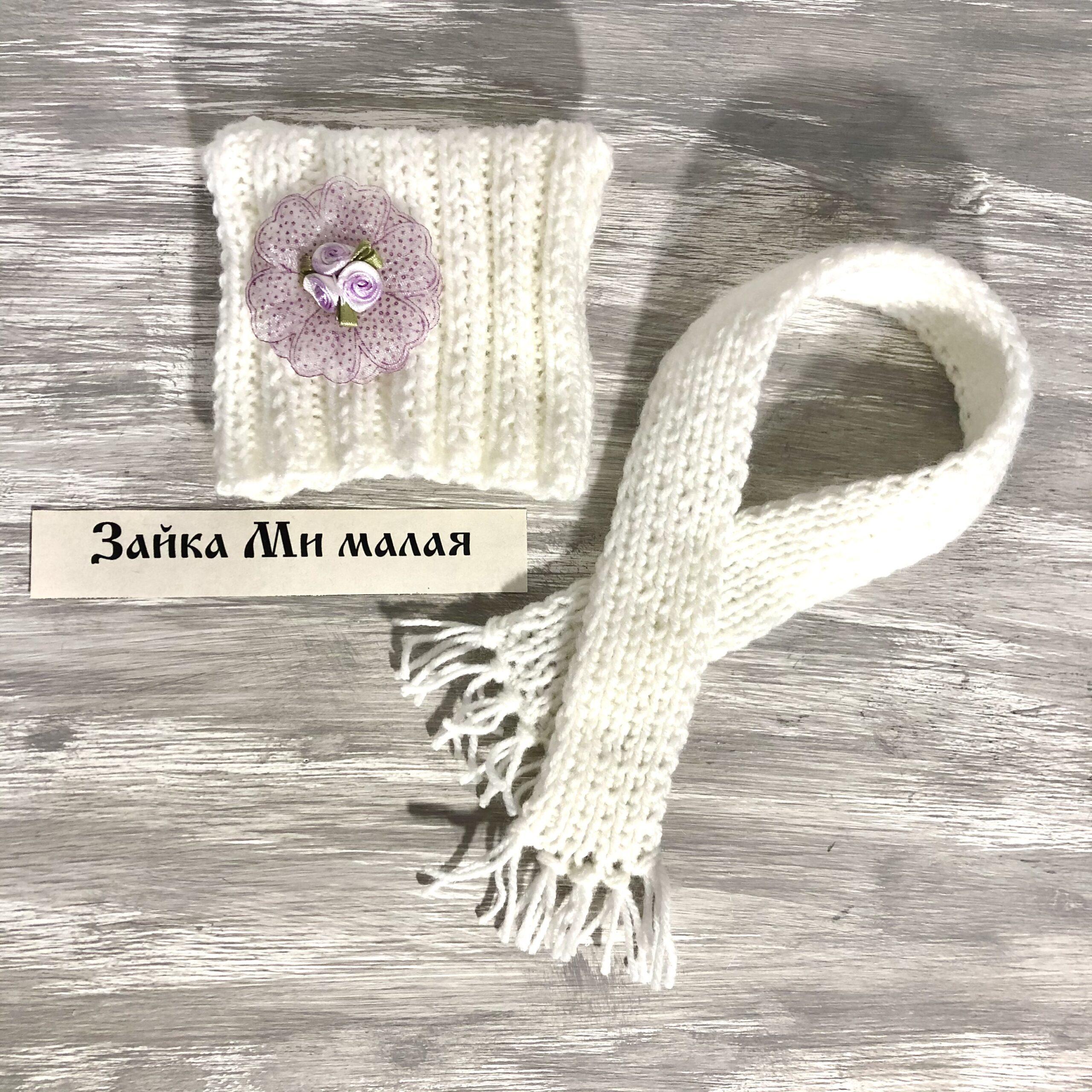 Новинка! Шапочка с цветочком и шарфик