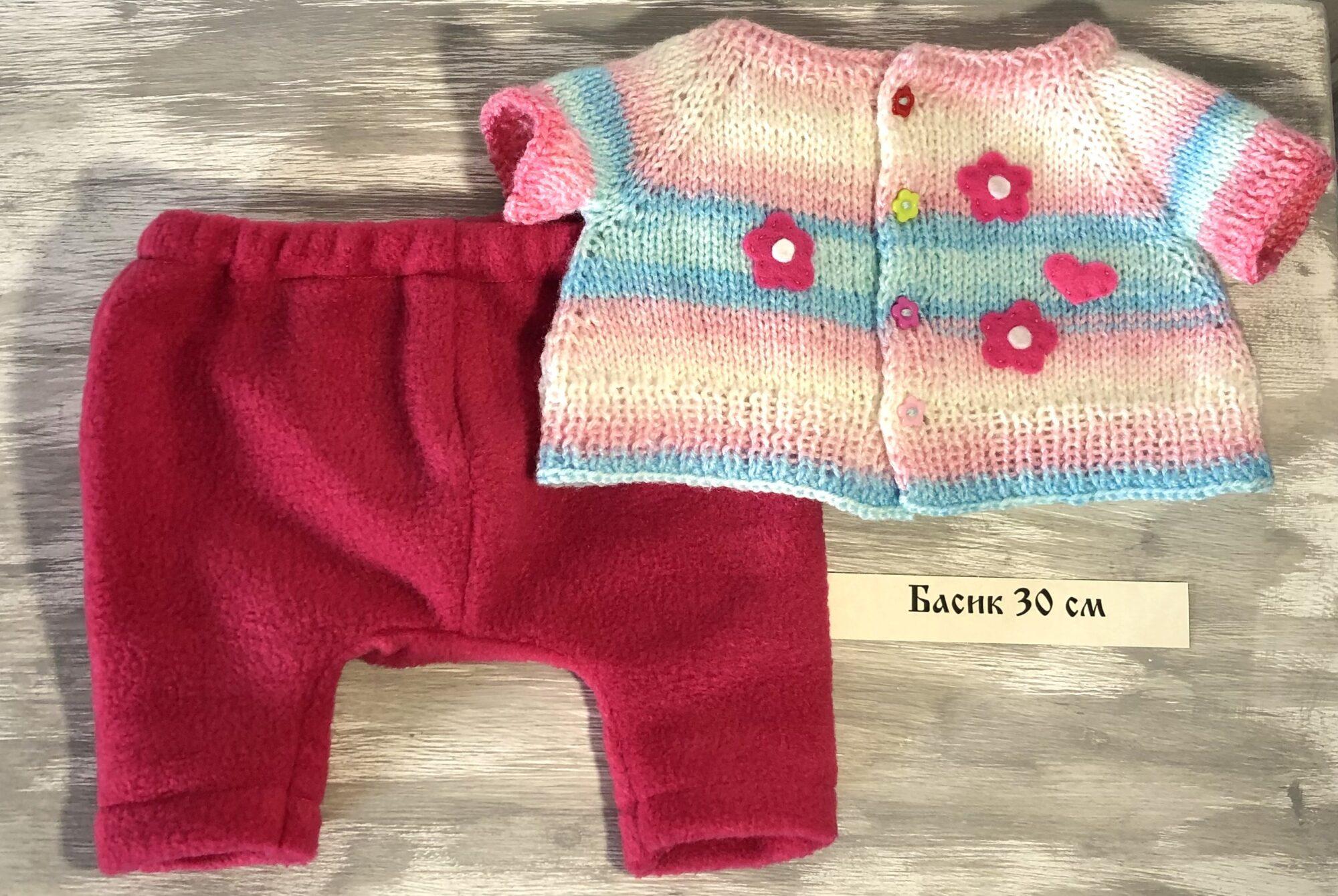 Брюки розовые и свитер(30)