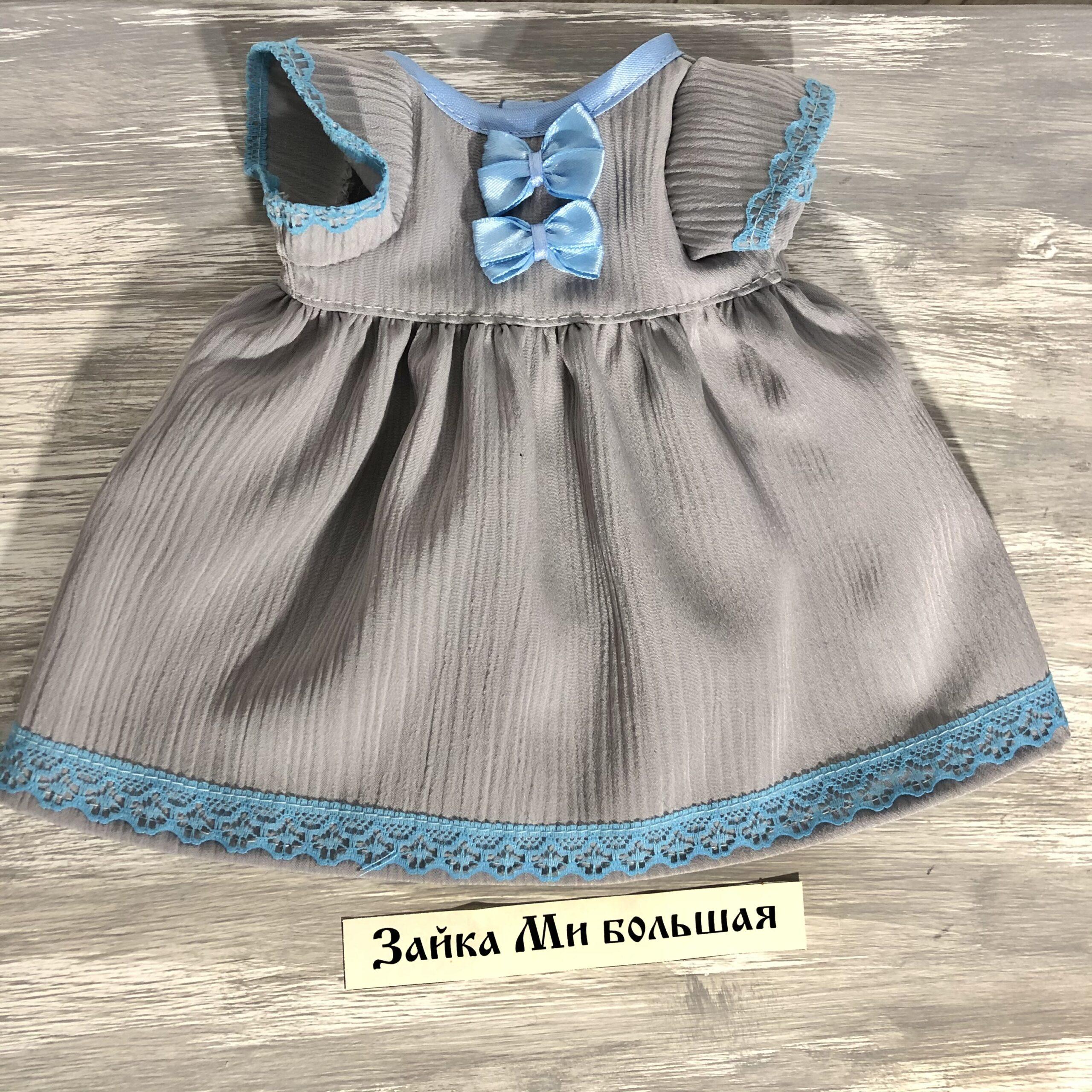 Платье серое с бантиками