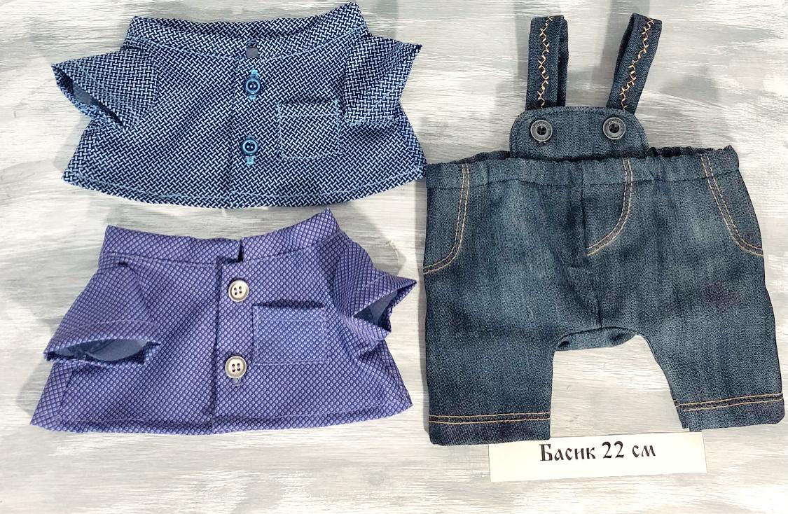 Акция! Выгода 370₽! Комбинезон джинсовый и две рубашки(А3)