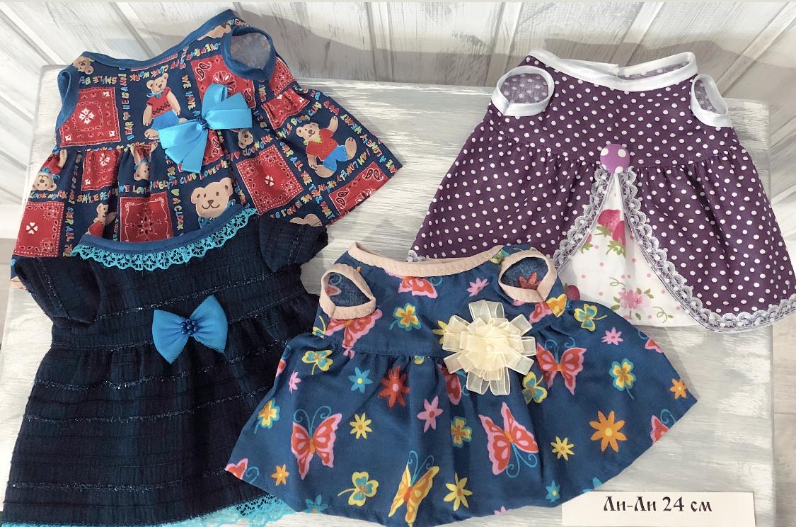 АКЦИЯ! Набор одежды с большой скидкой (А3)