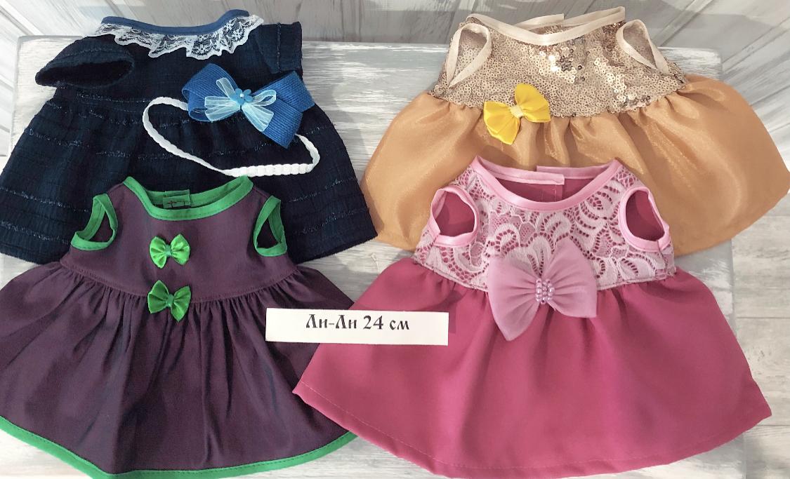 АКЦИЯ! Набор одежды с большой скидкой (А7)