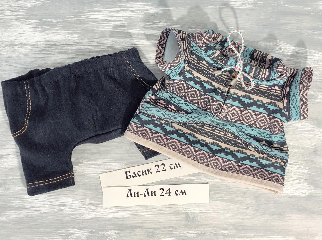 Новинка! Очень красивая кофточка и джинсы