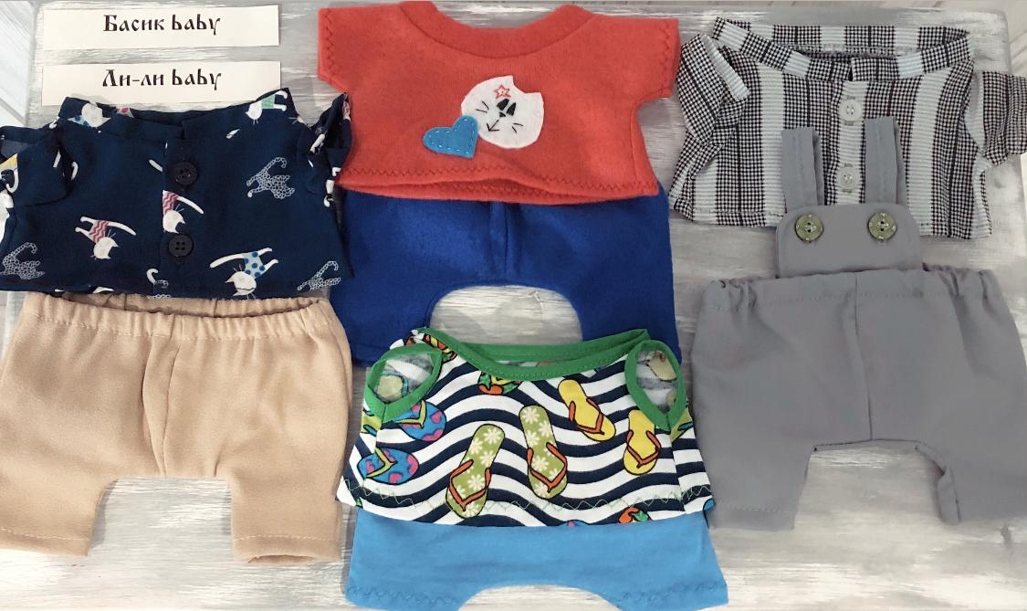 АКЦИЯ! Комплект одежды по привлекательной цене