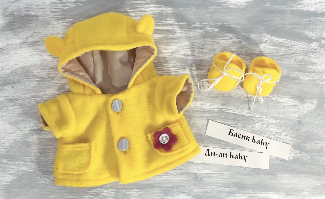 Пальто жёлтое и Обувь