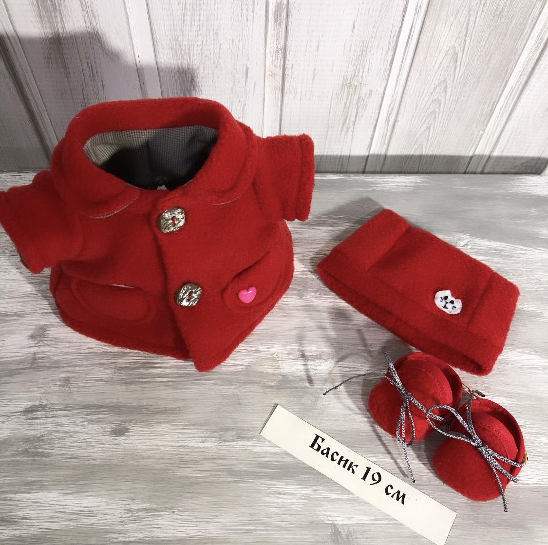 Акция! Выгода 150₽! Пальто с подкладкой, шапочка и обувь (19)