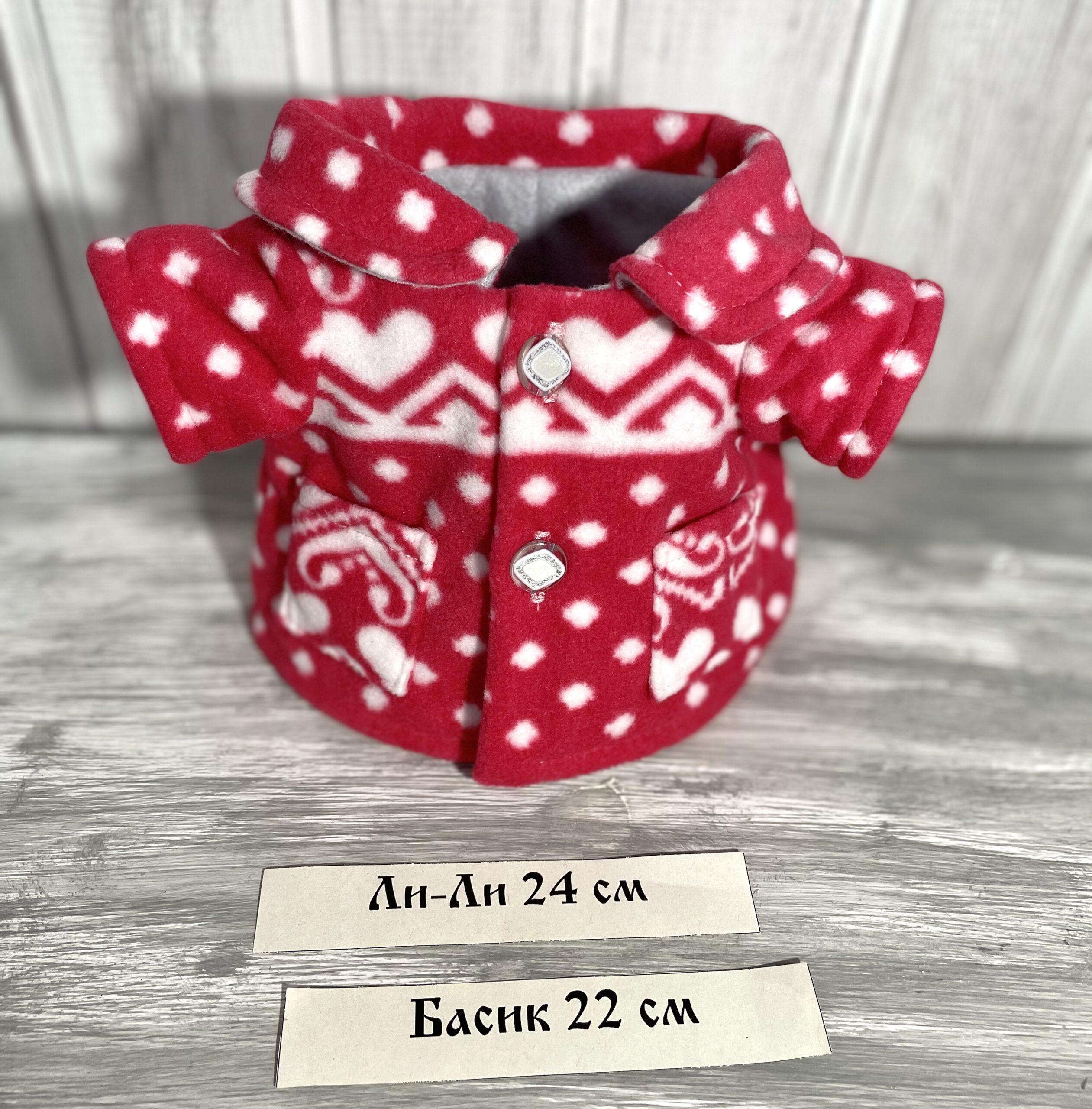 Пальто розовое с сердечками (22,24)