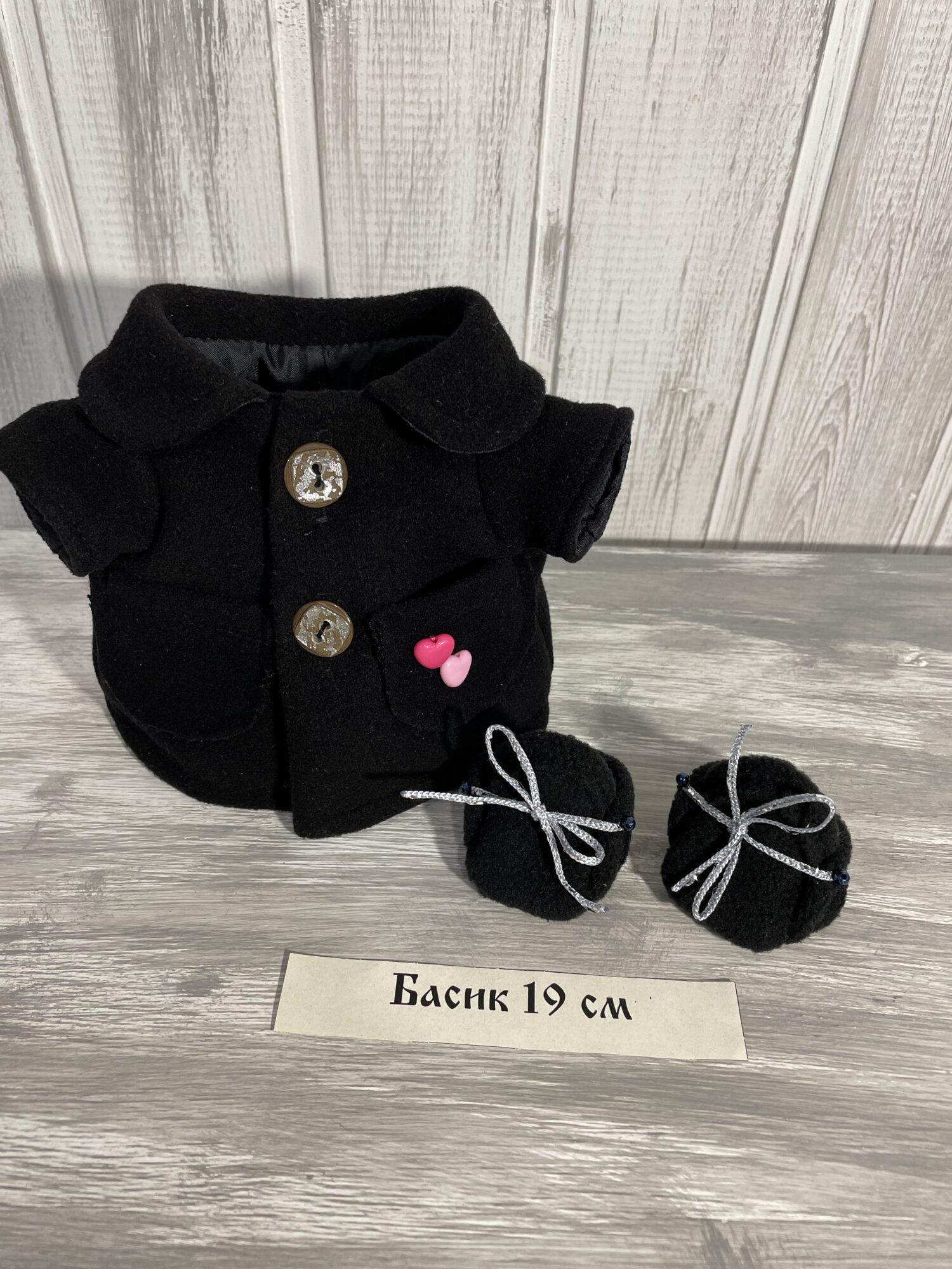 Чёрное пальто (ткань для пальто) и обувь из флиса