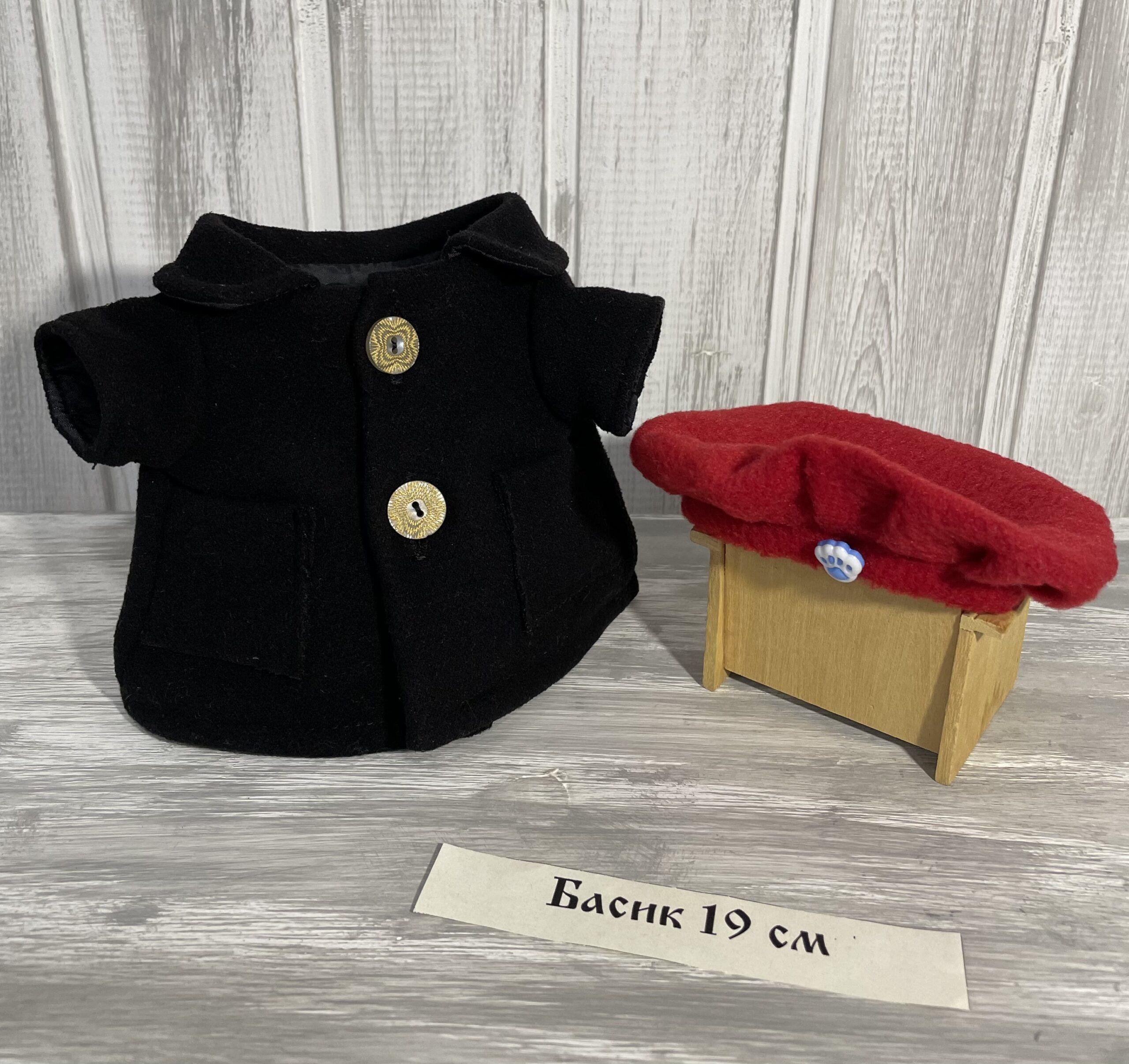 Пальто чёрное (ткань для пальто) и берет из флиса