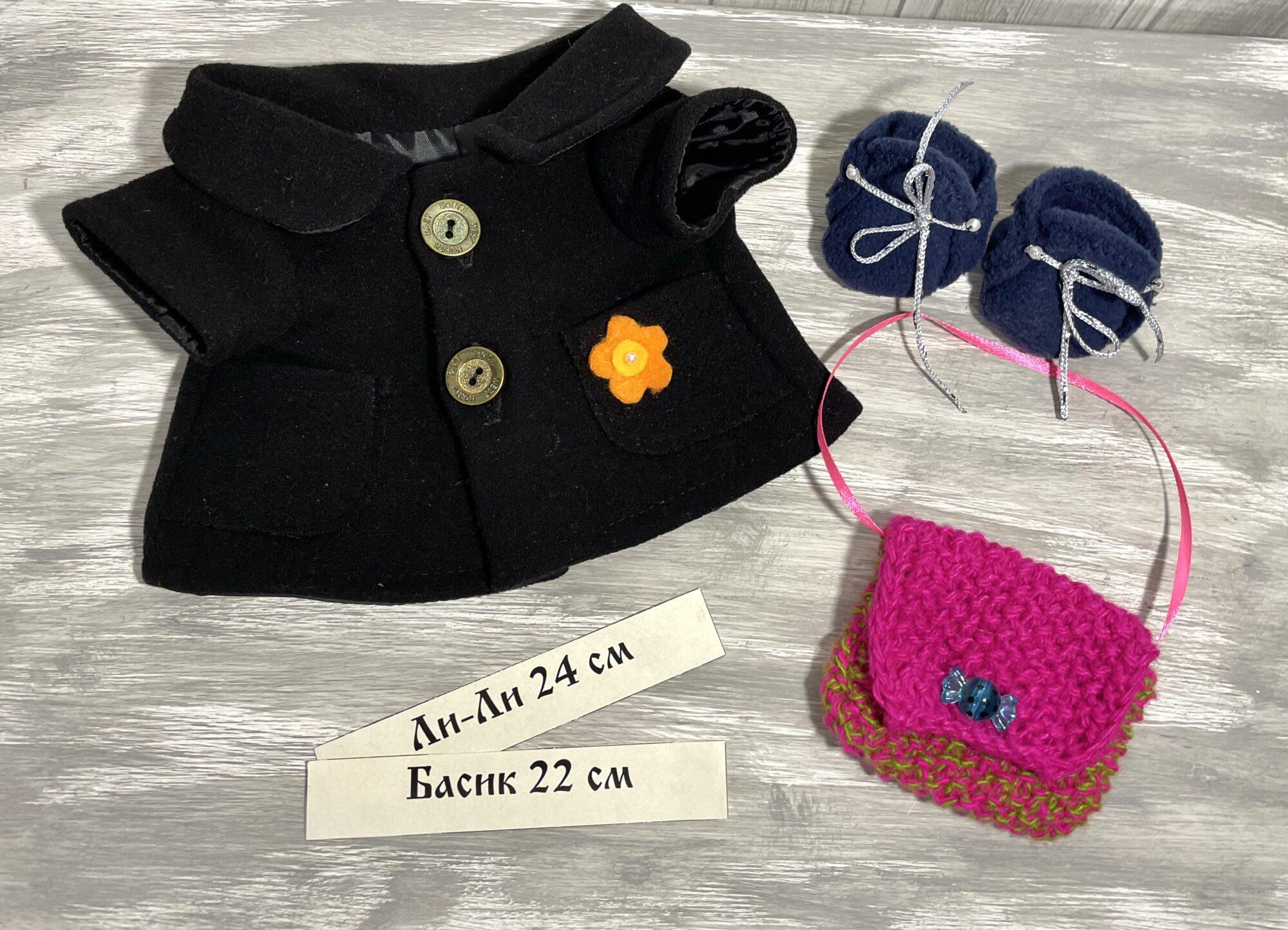 Пальто чёрное с подкладкой, обувь и сумочка